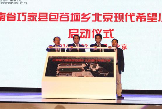 北京现代理性公益12年 销量疯狂扩张高清图片