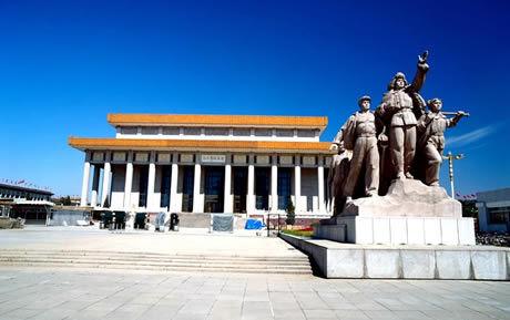 毛主席纪念堂(摄影照)