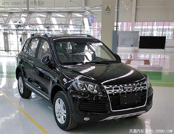 川汽野马T70下线 预计2015年3月上市